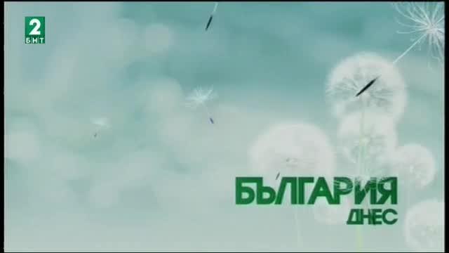България днес – 27.04.2017 – излъчване от Пловдив