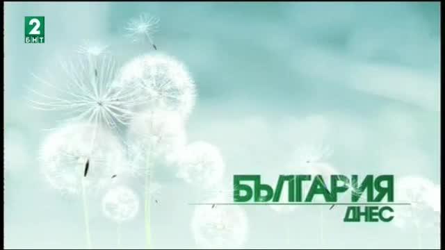 България днес – 29.06.2017 – излъчване от Пловдив