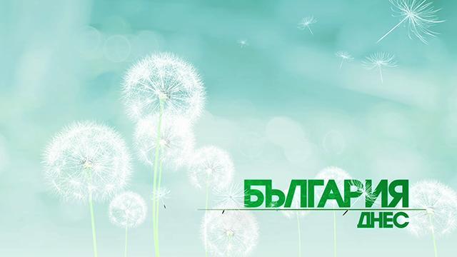 България днес – 02.03.2017 – излъчване от Пловдив