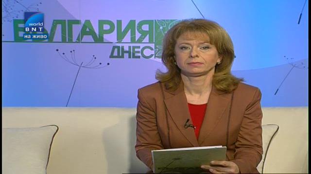 България днес – 3 февруари 2015: излъчване от Варна