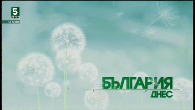 България днес – 3.11.2016 – излъчване от Пловдив