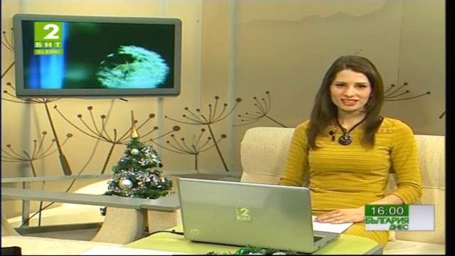 България днес – 3 декември 2014: излъчване от Русе