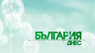 България днес – 9.12.2016 – излъчване от Пловдив