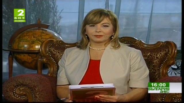 България днес – 11 ноември 2014: излъчване от Варна
