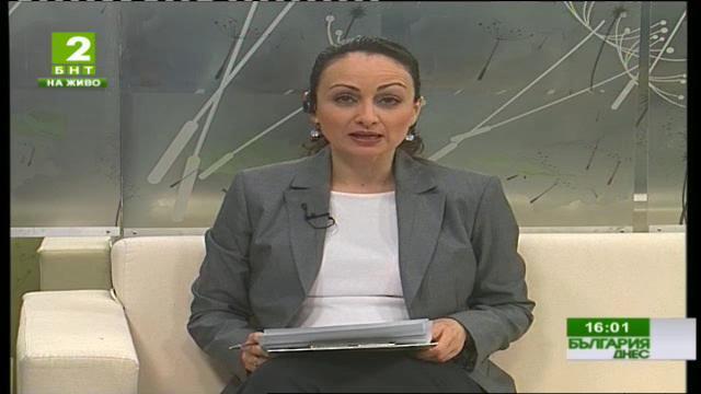 България днес – 12 март 2015: излъчване от Пловдив
