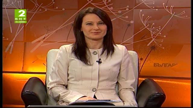 България днес - 15 декември 2014: излъчване от Благоевград