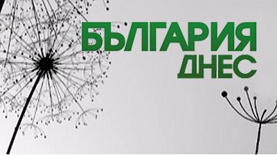 Национални есенни изложби в Пловдив