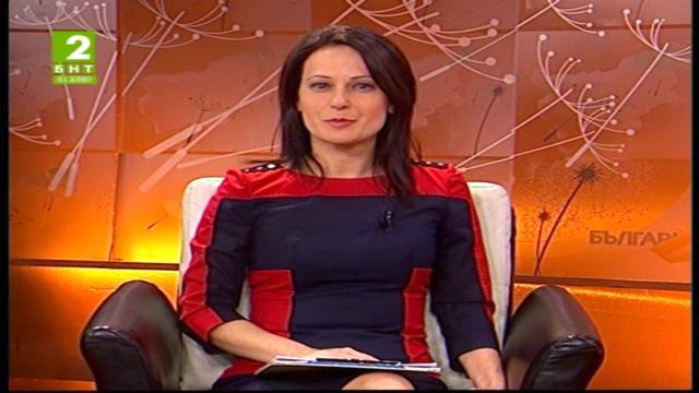 България днес – 19 януари 2015: излъчване от Благоевград