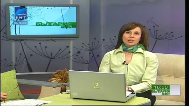 България днес – 19 февруари 2014 – излъчване от Русе