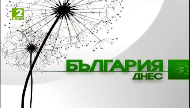 БНТ -  домакин на срещата на европейските регионални обществени телевизии