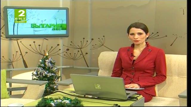 България днес - 19 декември 2014: излъчване от Русе