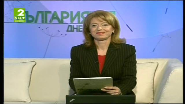 България днес – 20 януари 2015: излъчване от Варна