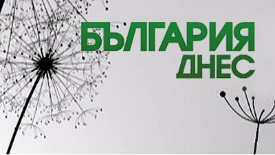 България днес – 20.10.2016 – излъчване от Пловдив