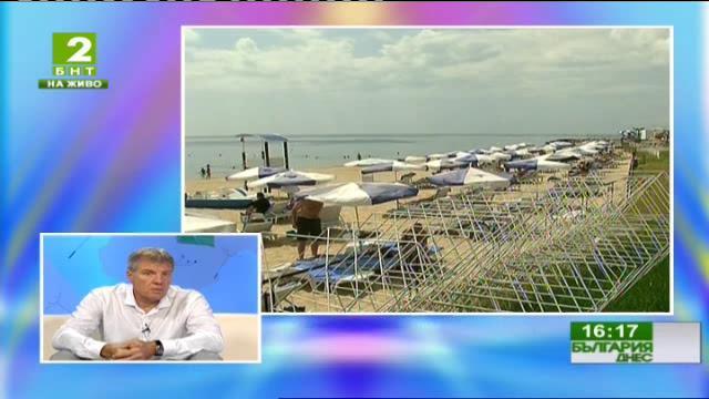 Лято край морето - сбъдват ли се прогнозите