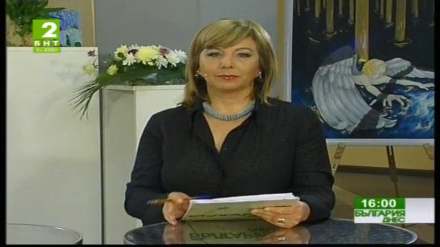 България днес - 21 октомври 2014: излъчване от Варна