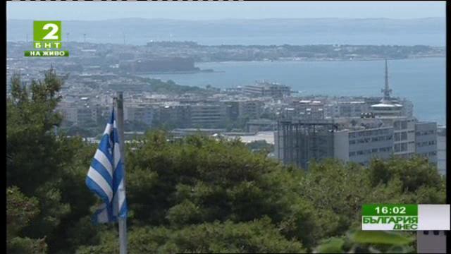 Какво очакват гърците от срещата на върха в Брюксел?