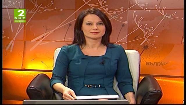 България днес - 22 декември 2014: излъчване от Благоевград
