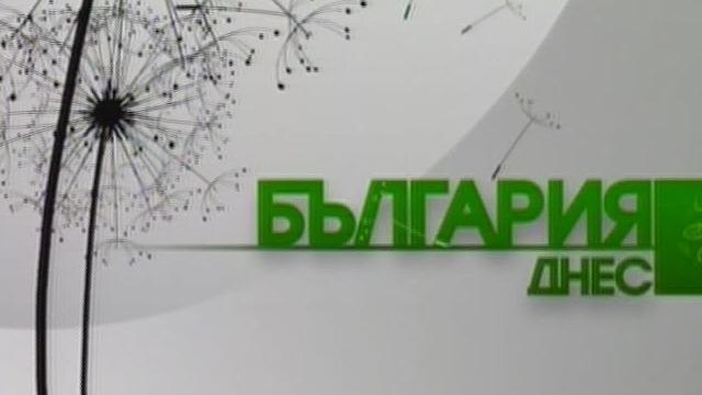 България днес - 23 януари 2014 г. - излъчване от Пловдив