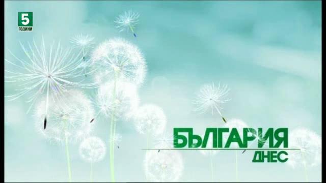 България днес – 23.03.2017 – излъчване от Пловдив