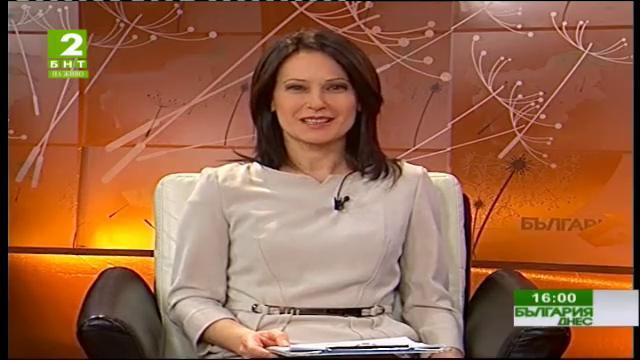 България днес - 26 януари 2015: излъчване от Благоевград