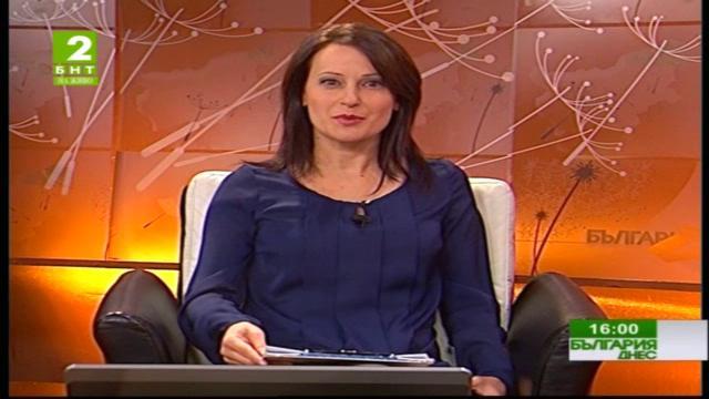 България днес – 27 октомври 2014: излъчване от Благоевград