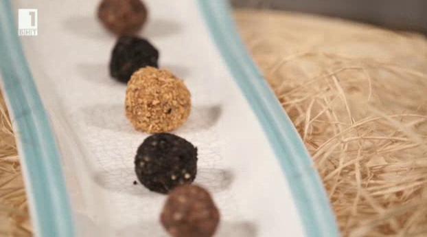 Сурови бонбони с фъстъчено масло Супер енерджи