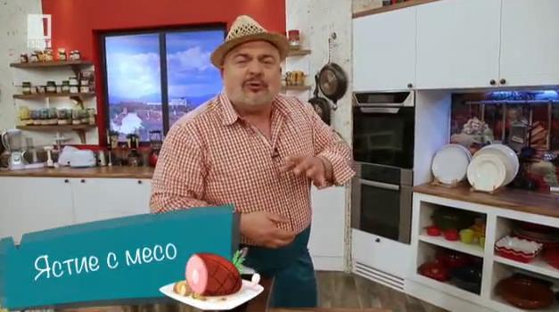 Паста с дупета от колбаси
