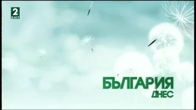 България днес – 12.10.2017 – излъчване от Пловдив