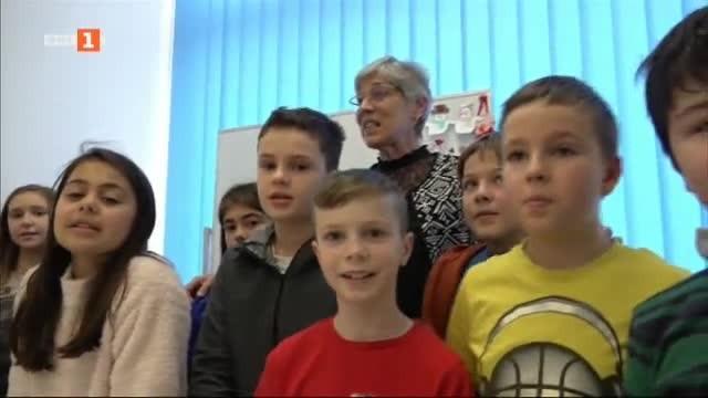 Децата на България извън България