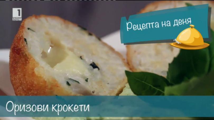 Бързо, лесно, вкусно - 26 ноември 2014: Оризови крокети с пюре от броколи