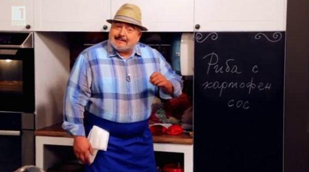 Бързо, лесно, вкусно – 29 септември 2014: Риба с картофен сос
