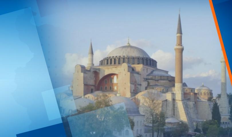 Каква ще е съдбата на храма Света София в Истанбул?