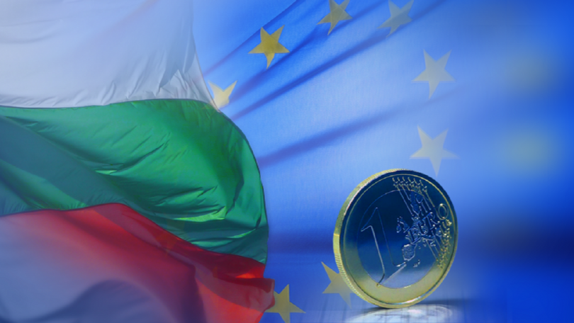 """Bulgaria has been accepted in the ERM II euro zone's """"waiting room"""""""