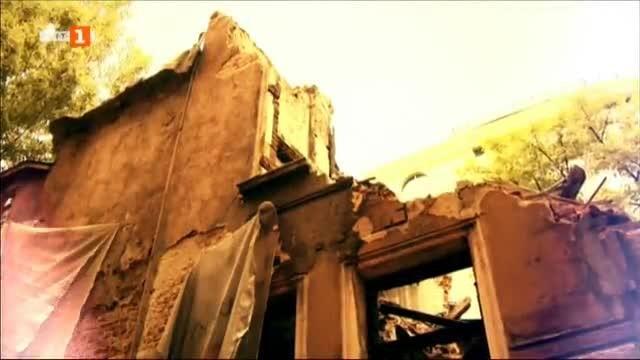 Двойната къща в София: Как се срутва културна ценност със 111-годишна история