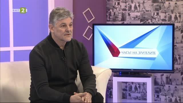Теодосий Спасов - гост в Часът на зрителите