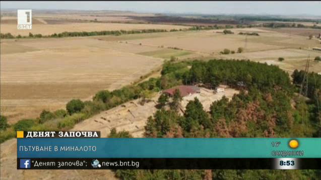 Пътуване в миналото: Какво крие една могила край Тополовград?
