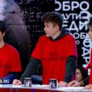 """снимка 1 Клуб """"История.bg"""" - 28.01.2019"""