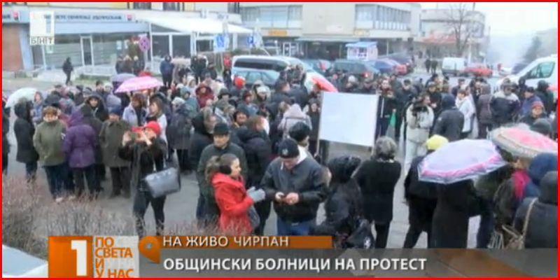 Medics from 23 Municipal Hospitals Launch Protests