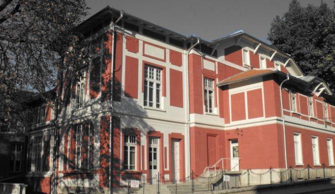 Живи съкровища: Българското читалище