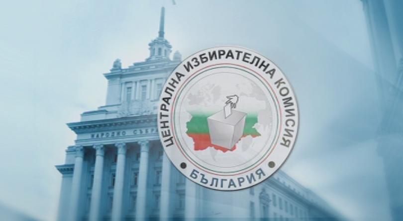 Трябва ли да има нова Централна избирателна комисия преди евровота?