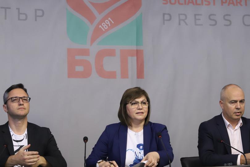 БСП иска парламентарна анкетна комисия за твърденията на Божков