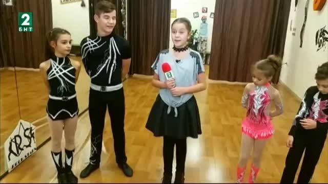 Децата.com - 7.04.2018