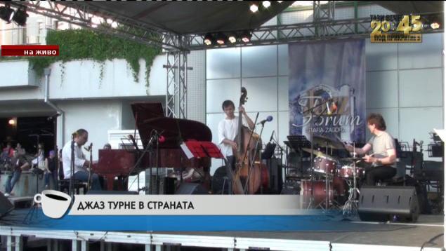 Покана за джаз-концерт от Ангел Заберски, Стоян Янкулов-Стунджи и Борис Таслев