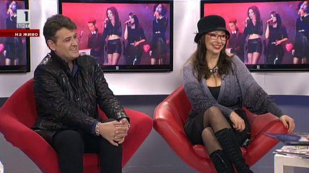 Катя и Здравко с покана за концерт