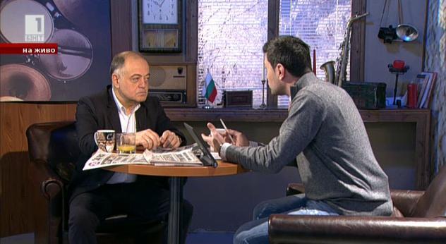 Ген. Атанас Атанасов: Ще бъдем твърда опозиция