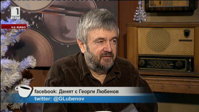 На Стефановден с именика Теди Москов