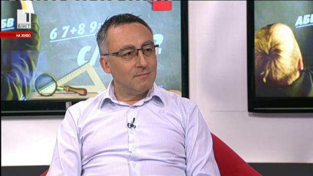 Зам.-министър Диян Стаматов: Толкова много двойки по математика означава слаба икономика в страната