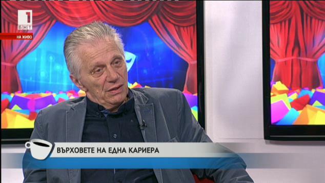 Актьорът Георги Новаков за върховете на една кариера