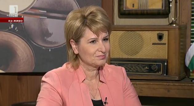 Диана Йорданова: Добрите икономически показатели трябва да бъдат усетени от хората