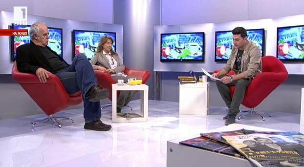 Събитията от седмицата през погледа на Стояна Георгиева и Андрей Райчев